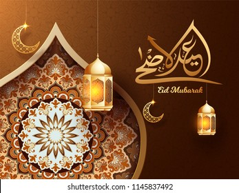 Exquisite floral pattern, illuminated lanterns and crescent moon element with Arabic calligraphic text Eid-Ul-Adha for Islamic festival of sacrifice background.