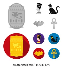 Eye of Horus, black Egyptian cat, pyramids, head of Nefertiti.Ancient Egypt set collection icons in monochrome,flat style vector symbol stock illustration web.