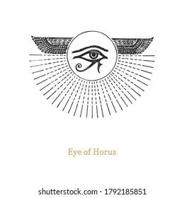 Auge des Horus, Vektorgrafik im Gravierstil. Vintage Pastiche der esoterischen und okkulten Zeichen. Zeichnen Sie eine Skizze des magischen und mystischen Symbols.