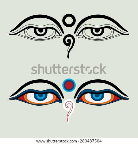 Eyes Buddha Buddhas Eyes Buddhist Eyes Stock Vector Royalty Free