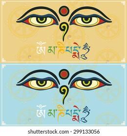 "Eyes of Buddha  with mantra OM MANI PADME HUM. ""Buddha's Eyes"" - Buddhist Eyes, symbol wisdom and enlightenment. Nepal,Tibet."
