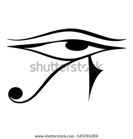 Eyes Horus Wedjat Egyptian Symbol Protection Stock Vector Royalty