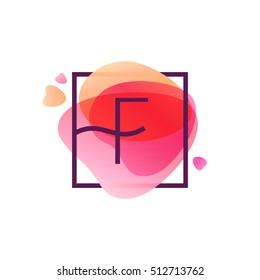 F letter logo in square frame at pink watercolor background. Happy Valentines Day design elements.