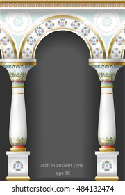 Fabulous ancient arch in the east or the ancient Russian style with gold, mosaic, white enamel. Vector graphics