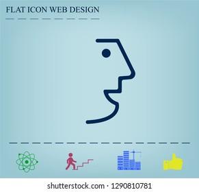 Face of man, vector icon.