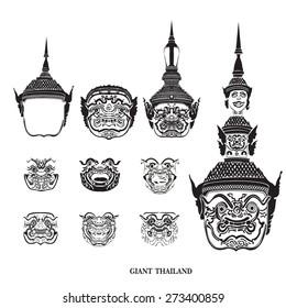 Face of thai giant