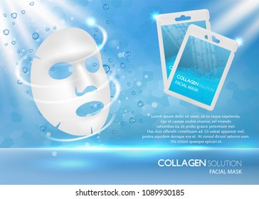 Facial mask ad. Vector realistic background with facial sheet mask, sachet mockups and copy space. Cosmetic beauty product package design template or face mask brand poster, flyer.