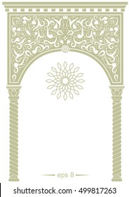 Fairytale Oriental, Indian or Arabian arch, background for cover, invitation cards. Vector graphics