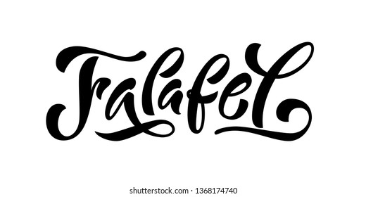 Falafel word. Hand drawn text logo. Vector illustration for falafel street food market isolated on white background. Graphic print design for banner, tee, t shirt, poster label stamp. Vegan fast food.