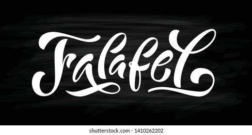 Falafel word. Hand drawn text logo. Vector illustration for falafel street food market on black background. Graphic print design for banner, tee, t shirt, poster label stamp. Vegan fast food.