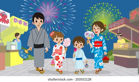 Family enjoying Japanese Firework Display. Japanese words written in the artwork, Which mean Shaved ice(left side) and grilled chicken(right side).