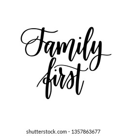Family First Inspirational Calligraphy Quotes Home Stock Vector Royalty Free 1357863677