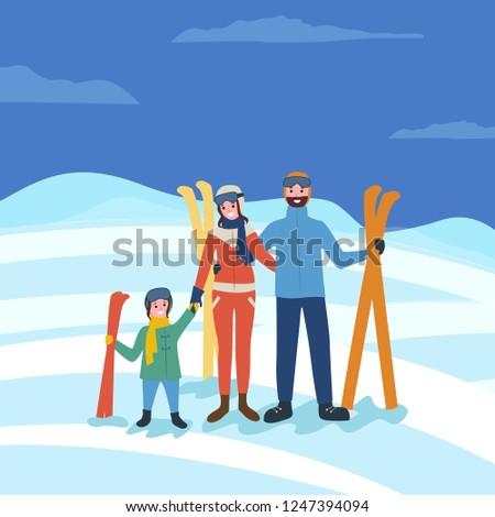 4b8250c975 Family Skiing Winter Seasonal Fun Parents Stock Vector (Royalty Free ...
