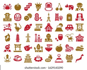 Famous places and specialties of Japan.  vector icon set.