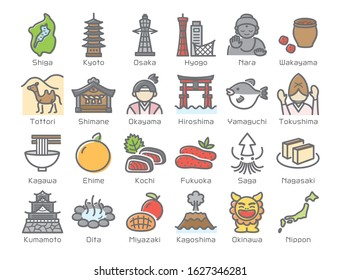 Famous places and specialties of west Japan.  vector icon set.