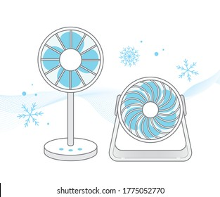 Fan and air circulator. Vector line illustration.