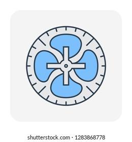 Fan blade icon, editable stroke.