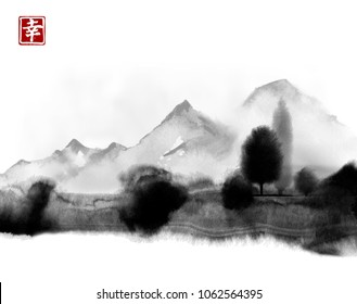 Far mountains and forest hand drawn with ink. Traditional oriental ink painting sumi-e, u-sin, go-hua. Contains hieroglyph - happiness