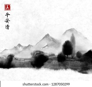 Far mountains hand drawn with ink on rice paper background. Traditional oriental ink painting sumi-e, u-sin, go-hua. Contains hieroglyph - beauty