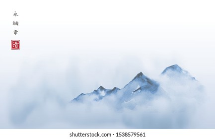 Far mountains over the dense fog. Traditional oriental ink painting sumi-e, u-sin, go-hua. Hieroglyphs - eternity, freedom, happiness