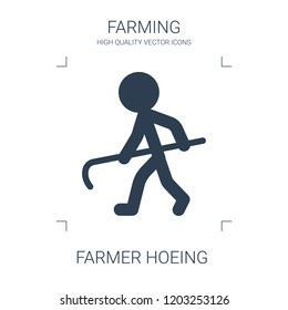 farmer hoeing icon. high quality filled farmer hoeing icon on white background. from farming collection flat trendy vector farmer hoeing symbol. use for web and mobile