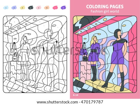 Fashion Girl World Coloring Pages For Kids Showcase Printable Design Book