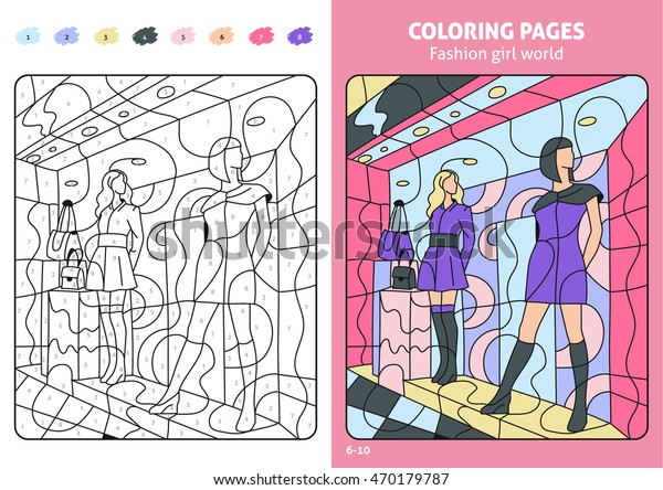 Fashion Coloring Pages For Girls Printable - Coloring Home | 444x600