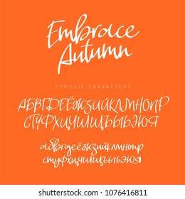 Fashionable modern font on Russian. Vector alphabet on orange background. Letters, drawn by hand with a brush. Calligraphy and lettering.