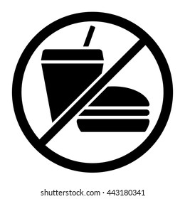 fast food cheese don't eating don black icon on white background