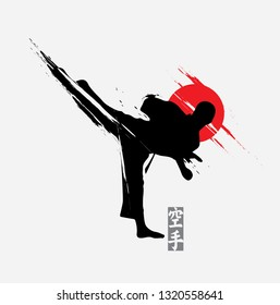 Fast kick fighting technique silhouette vector illustration.Simple and modern logo for karate,judo and martial art icon in japanese style.
