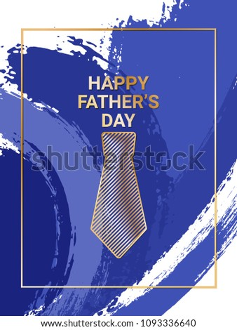 Fathers Day Cool Vector Card Royal Stock Vector Royalty Free