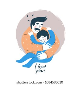 Fathers day vector illustration. Daddy and son. It can used in t-shirt, postcard, banner, header, poster, invitation