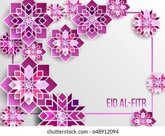 Top Iftar Eid Al-Fitr Decorations - feast-breaking-fast-celebrate-greeting-260nw-648912094  Gallery_69130 .jpg