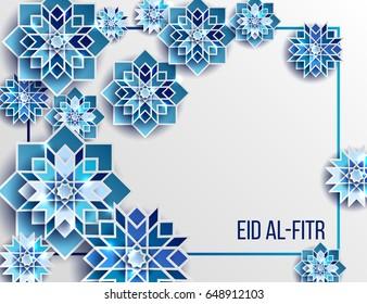 Most Inspiring Iftar Eid Al-Fitr Decorations - feast-breaking-fast-celebrate-greeting-260nw-648912103  Trends_131729 .jpg