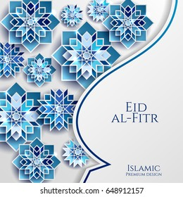 Cool Iftar Eid Al-Fitr Decorations - feast-breaking-fast-celebrate-greeting-260nw-648912157  Collection_86477 .jpg