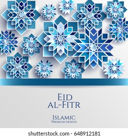 Cool Iftar Eid Al-Fitr Decorations - feast-breaking-fast-celebrate-greeting-260nw-648912181  Collection_86477 .jpg