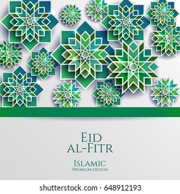 Most Inspiring Paper Eid Al-Fitr Decorations - feast-breaking-fast-celebrate-greeting-260nw-648912193  Perfect Image Reference_348674 .jpg