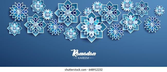 Download Iftar Eid Al-Fitr Decorations - feast-breaking-fast-celebrate-greeting-260nw-648912232  Photograph_916690 .jpg
