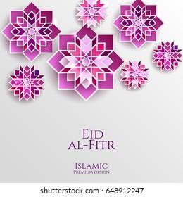 Beautiful Iftar Eid Al-Fitr Decorations - feast-breaking-fast-celebrate-greeting-260nw-648912247  Graphic_776981 .jpg