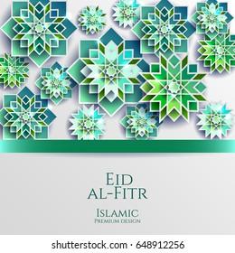 Beautiful Iftar Eid Al-Fitr Decorations - feast-breaking-fast-celebrate-greeting-260nw-648912256  Graphic_776981 .jpg