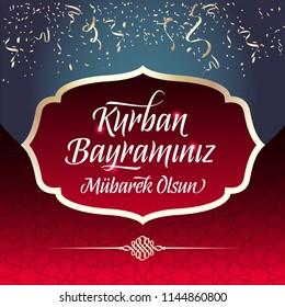 Feast of the Sacrif (Eid al-Adha Mubarak) Feast of the Sacrifice Greeting (Turkish: Kurban Bayraminiz Kutlu Olsun) (Qurban) Holy month of muslim community.