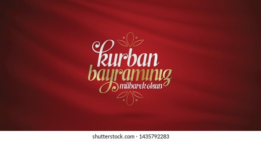 Feast of the Sacrif (Eid al-Adha Mubarak) Feast of the Sacrifice Greeting (Turkish: Kurban Bayraminiz Mubarek Olsun) Holy days of muslim community. Billboard, Poster, Social Media, Greeting Card templ