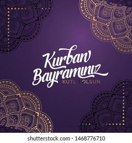 Feast of the Sacrif (Eid al-Adha Mubarak) Feast of the Sacrifice Greeting (Turkish: Kurban Bayraminiz Kutlu Olsun) Holy month of muslim community with hanging arabic symbol. purple Background