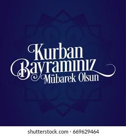 Feast of the Sacrif (Eid al-Adha Mubarak) Feast of the Sacrifice Greeting (Turkish: Kurban Bayraminiz Mubarek Olsun) (Qurban) Holy month of muslim community with Blue Arabic Background Texture.