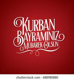 Feast of the Sacrif (Eid al-Adha Mubarak) Feast of the Sacrifice Greeting (Tr: Kurban Bayraminiz Mubarek Olsun) (Qurban) Holy month of muslim community with Red Stripe Sweet Typography Background.