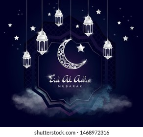 Feast of the Sacrifice (Arabic: Eid al-Adha Mubarak) Feast of the Sacrifice Greeting (Turkish: Kurban Bayraminiz Kutlu Olsun) Holy days of muslim community. Colourful Vector Greeting Card.