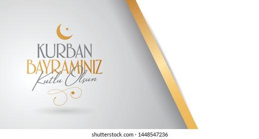Feast of the Sacrifice Greeting (Eid al-Adha Mubarak) (Turkish: Kurban Bayraminiz Kutlu Olsun) Holy days of muslim community. Billboard, Poster, Social Media, Greeting Card template.