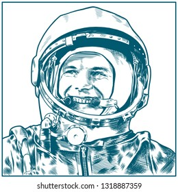 February 15, 2019: Astronaut Yuri Gagarin Portrait Drawing Illustration. The first man in Space
