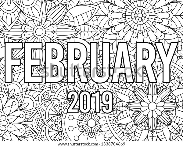 February Month Coloring Page Adults Mandala Stock Vector Royalty Free 1338704669