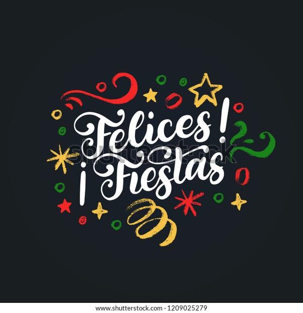 Vector De Stock Libre De Regalías Sobre Felices Fiestas